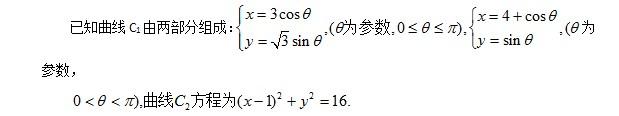 宁波市2012届高三模拟考试自选模块试题答案