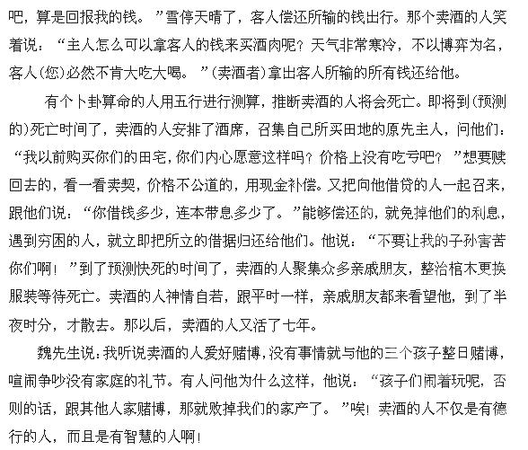 word校园运动会素材