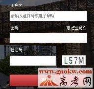2014年北京电影学院表演系复试名单查询入口