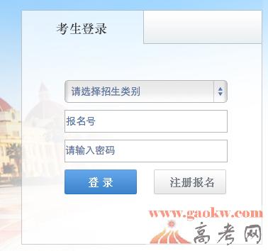 一品高考网 - 高中三年一路有你 上海外国语大学2014年自主招生笔试成绩查询