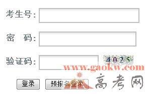 2014年深圳职业技术学院五年一贯制招生报名入口