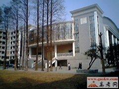 武汉音乐学院排名,2014武汉音乐学院全国排名