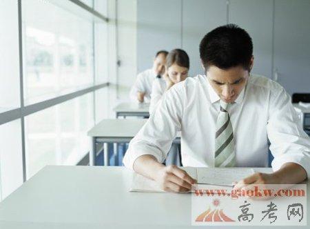 衡阳教育信息网