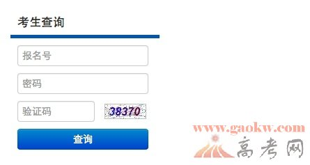 一品高考网 - 高中三年一路有你 北京航空航天大学录取查询