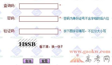 一品高考网 - 高中三年一路有你 2014年上海高考一本录取结果查询