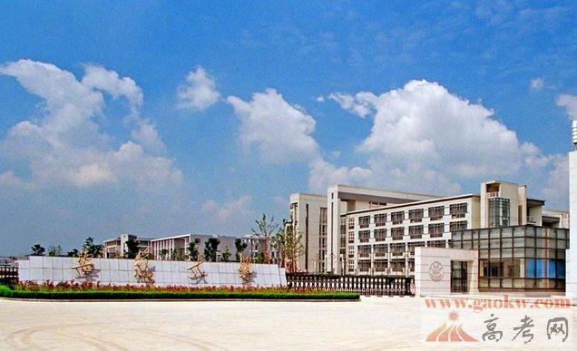 安徽大学排名,2014安徽大学全国排名