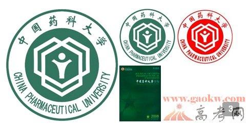 中国药科大学怎么样