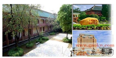 华南理工大学怎么样图片