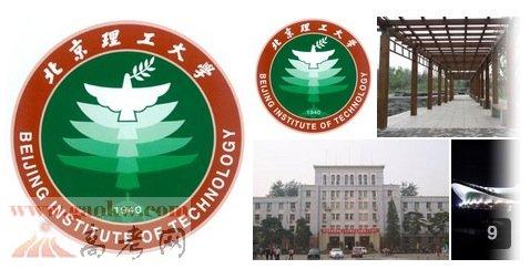 [1] 学校拥有中关村校区,良乡校区,西山实验区,珠海校区和秦皇岛分校