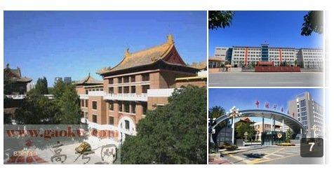中国矿业大学 北京 怎么样图片