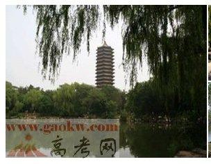 北京大学学费多少