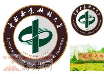中南林业科技大学怎么样?