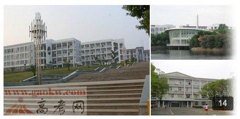 江西财经大学排名2014江西财经大学全国排名