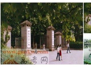 安徽农业大学招生专业介绍