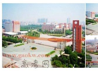 杭州电子科技大学怎么样
