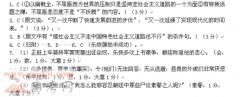 2015辽宁省实验中学分校上学期期中考试语文试题及答案