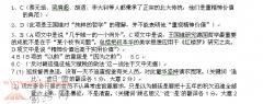 2015内蒙古包头一中期末考试语文试题及答案