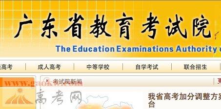 2015广东高考成绩查询时间,高考成绩什么时候出来