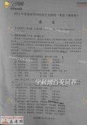 2015湖南高考语文试题及答案