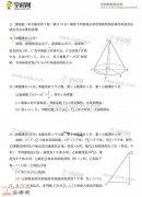 2015上海高考理科数学试题及答案