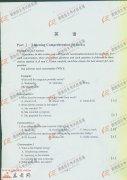 2015湖南高考英语试题及答案
