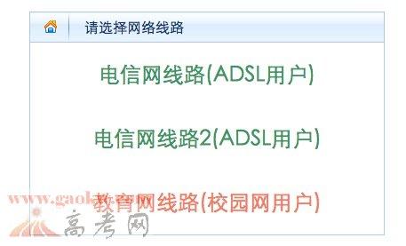 2015广州高考成绩查询入口