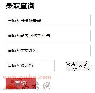 一品高考网 - 高中三年一路有你 中国政法大学录取查询