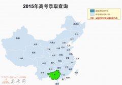 南京工业大学录取查询