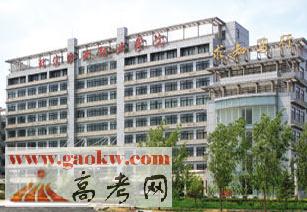 北京电子科技职业学院怎么样