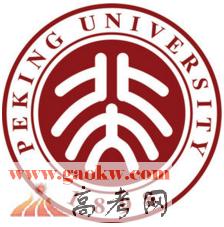 2017-2018专业大学排名榜单