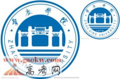 肇庆学院排名_2015年肇庆学院全国排名第4
