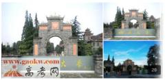 四川大学排名_2016四川最好的大学全国排名