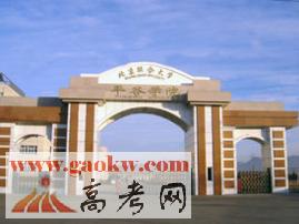 北京联合大学怎么样