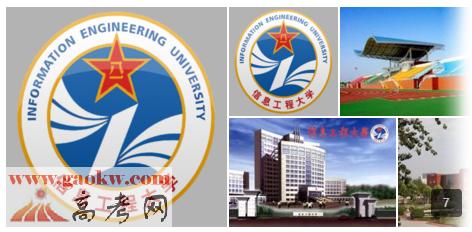 2016河南大学排名_河南高校全国排名榜