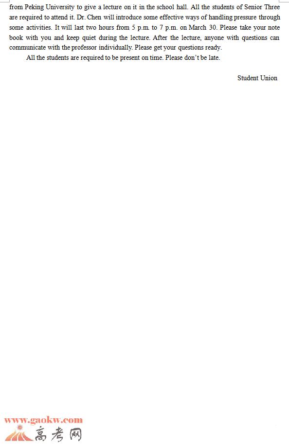 2016乌鲁木齐二模英语试题及答案(2)