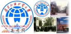 广东外语外贸大学2016年录取分数线