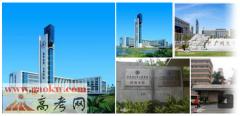 广州大学2016年录取分数线