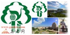 扬州大学2016年录取分数线