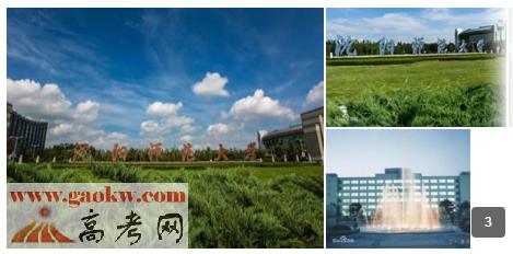 北京建筑大学分数线_北京建筑大学2016年录取分数线_北京二本分数线_一品高考网