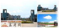 蚌埠医学院2016年录取分数线