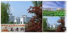 安庆师范大学2016年录取分数线