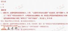 2016年北京高考语文试题及答案
