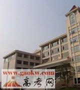上海师范大学天华学院2016年录取分数线