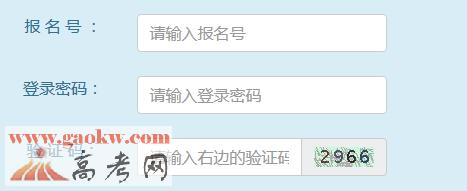 2016广西高考三本录取查询入口