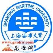 上海海事大学是211大学还是985大学?