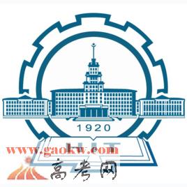 哈尔滨工业大学排名
