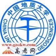 中国地质大学(北京)是211大学还是985大学?