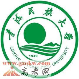青海民族大学是211大学还是985大学?_青海_