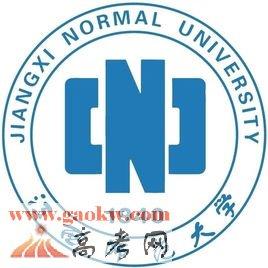 江西师范大学是211大学还是985大学?