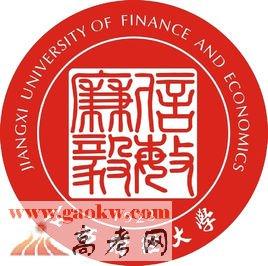 江西财经大学是211大学还是985大学?
